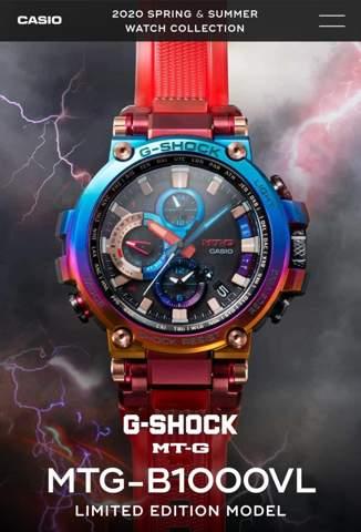 Wo kann man diese Casio G-Shock MTG kaufen?