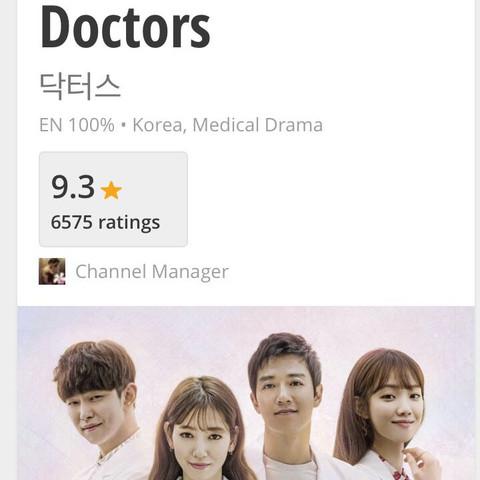 Doctors - (Serie, koreanisch, Doctor)