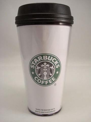 Das ist der Becher den ich möchte - (Kaffee, Starbucks, Becher)