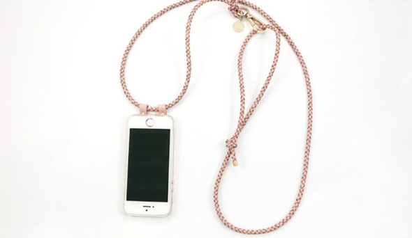 Wo kann man Handyketten/Phone necklaces kaufen?