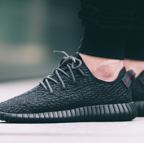 Yeezy Boost 350 Pirate Black  - (Sneaker, yeezy boost 350, Pirate Black)