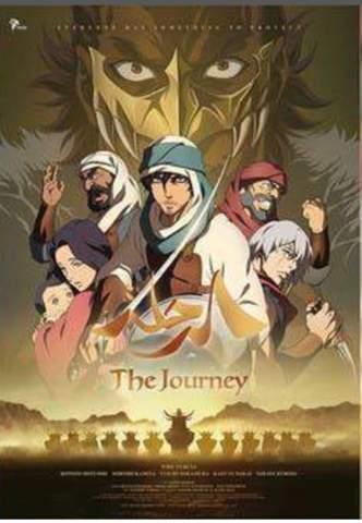 "Wo kann man ""The Journey"" gucken?"