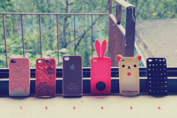 Hüllen - (Handy, kaufen, HTC)