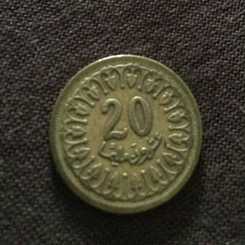 Münze Seite 1 - (Geld, arabisch, Währung)