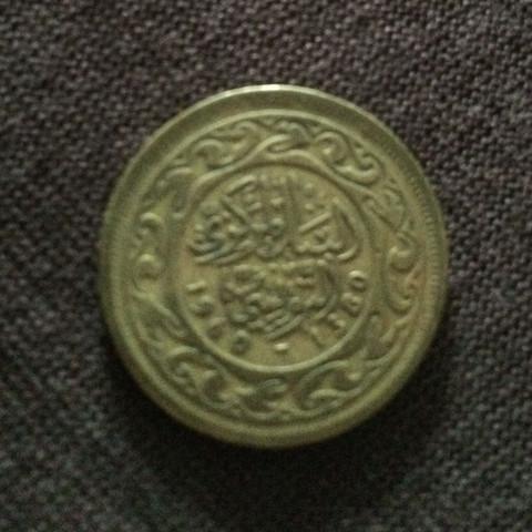 Woher Kommt Diese Arabische Münze Geld Arabisch Währung