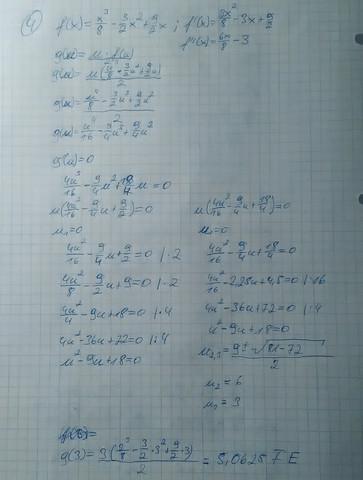 Mein Rechenweg - (Mathe, Funktion)