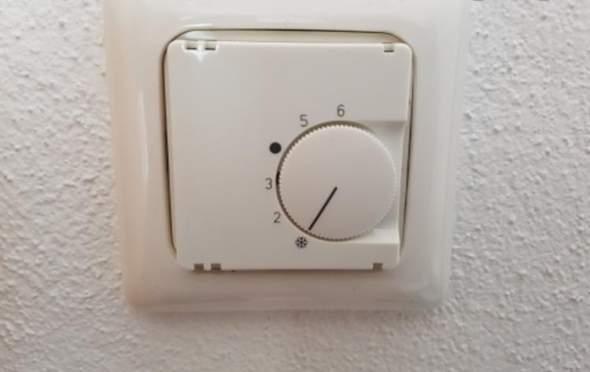 Wohnung kalt normal?