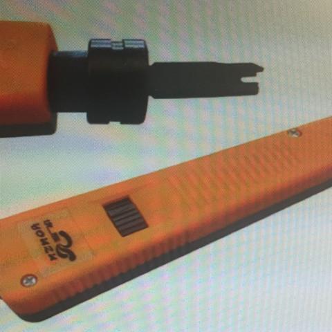 Stanzwerkzeug für Netzabschluss - (Netzwerk, Kabel, Werkzeug)