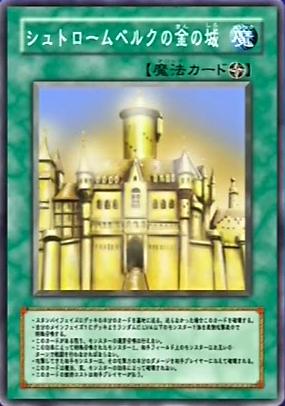 """Wurde die Karte """" Goldenes Schloss von Stromberg"""" aus Yu-Gi-Oh jemals wirklich hergestellt und wenn ja wo bekomme ich die karte her?"""