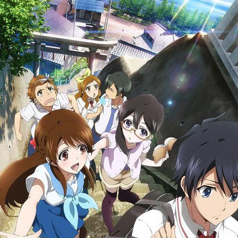 Glasslip  - (Anime, Manga, Natur)