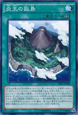 Fire kings Island - (Japan, Yugioh, Feuerkönig)