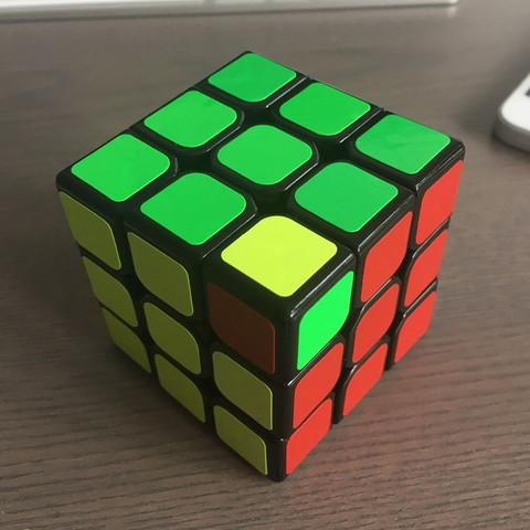 Bild 1 - (Zauberwürfel, rubiks cube)