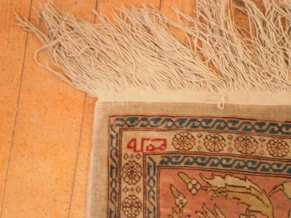 Ecke von Teppich 1 - (Zeichen, Teppich, Orientteppiche)