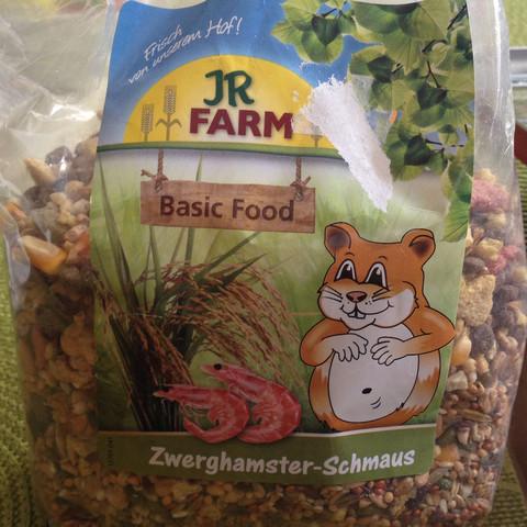 Das gekaufte Futter - (Hamster, Futter, Nager)